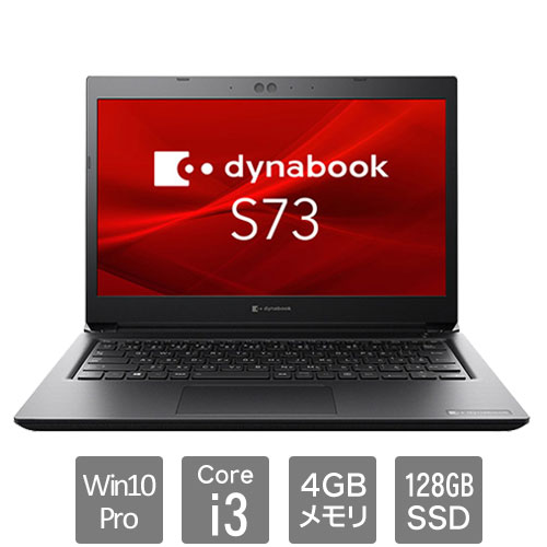 Dynabook A6S3DPG41511 [dynabook S73/DP]