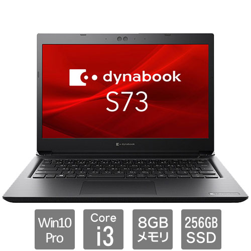 Dynabook A6S3DPG85511 [dynabook S73/DP]