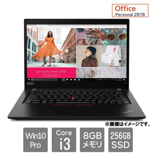 レノボ・ジャパン 20T2001HJP [ThinkPad X13(Core i3-10110U 8GB SSD256GB Win10Pro64 13.3HD Personal2019)]
