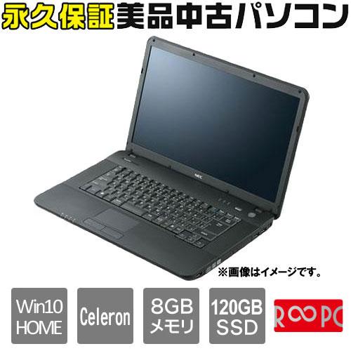 NEC PC-VK18EAZCG