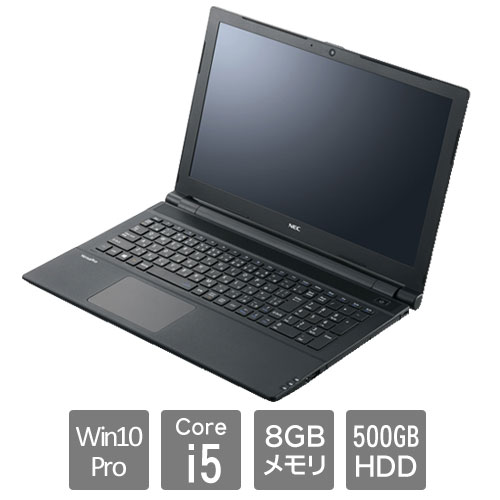NEC PC-VRT25FBGS3R5