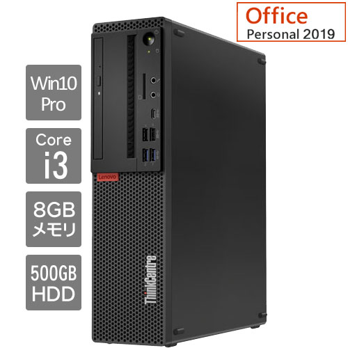 レノボ・ジャパン 10ST006NJP [ThinkCentre M720s Small(i3-8100 8GB 500GB SM W10P Personal2019)]