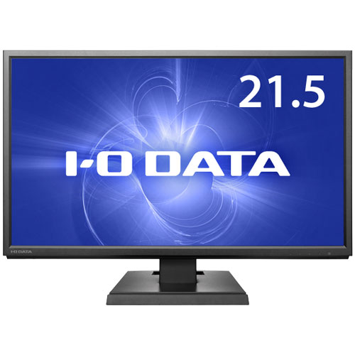 アイオーデータ LCD-AH221XDB LCD-AH221XDB [「5年保証」広視野角21.5型ワイド液晶ディスプレイ]
