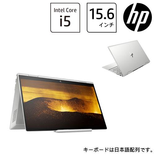 HP 18K48PA-AAAA [HP ENVY x360 15-ed0000 G1 (i5 8GB 512GB ナチュラルシルバー)]