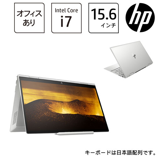 HP 18K50PA-AAAB [HP ENVY x360 15-ed0000 G1 (i7 16GB 512GB H&B 2019 ナチュラルシルバー)]