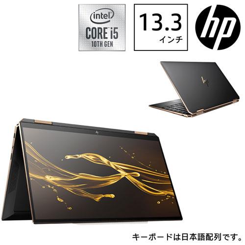 HP 1A935PA-AAAA [HP Spectre x360 13-aw0000 G1 (i5 8GB 512GB Optane アッシュブラック PF付)]