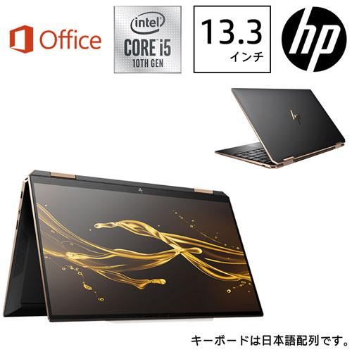 HP 1A935PA-AAAB [HP Spectre x360 13-aw0000 G1モデル (i5 8GB 512GB Optane H&B 2019 ブラック PF付)]