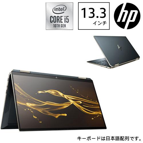 HP 1A936PA-AAAA [HP Spectre x360 13-aw0000 G1 (i5 8GB 512GB Optane ポセイドンブルー PF付)]