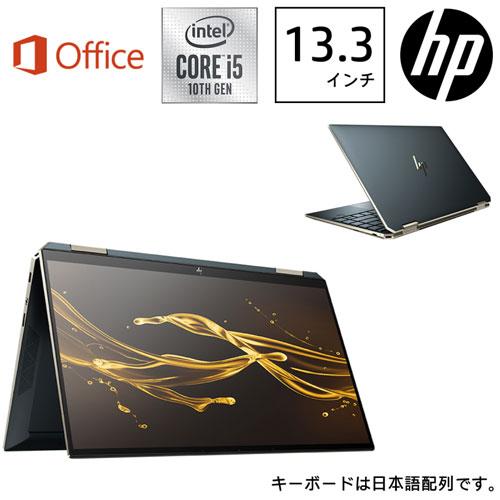 HP 1A936PA-AAAB [HP Spectre x360 13-aw0000 G1 (i5 8GB 512GB Optane H&B 2019 ブルー PF付)]
