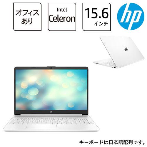 HP 1W5B8PA-AAAB [HP 15s-fq0017 G1(Cel 4GB 128GB H&B 2019)]