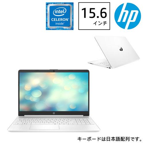 HP 3C756PA-AAAA [HP 15s-fq1000 (Cel 4GB SSD128GB 15.6FHD W10H64)]