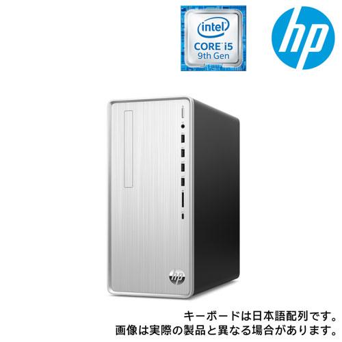 HP 9AQ43AA-AAAA [HP Pavilion Desktop TP01-0000 G1モデル(i5 8GB 256GB+2TB RX550 Pro)]
