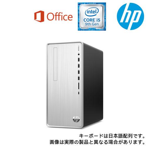 HP 9AQ43AA-AAAB [HP Pavilion Desktop TP01-0000 G1(i5 8GB 256GB+2TB RX550 Pro H&B 2019)]