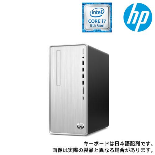 HP 9AQ44AA-AAAA [HP Pavilion Desktop TP01-0000 G1モデル(i7 16GB 256GB+2TB GTX1650 Pro)]