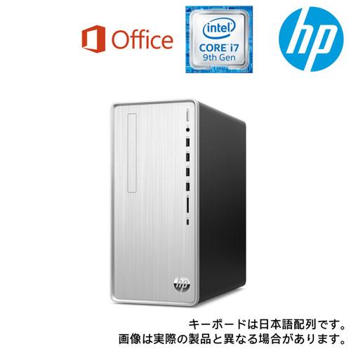 HP 9AQ44AA-AAAB [HP Pavilion Desktop TP01-0000 G1(i7 16GB 256GB+2TB GTX1650 Pro H&B 2019)]