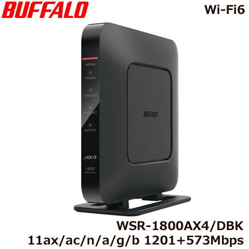 バッファロー WSR-1800AX4/DBK