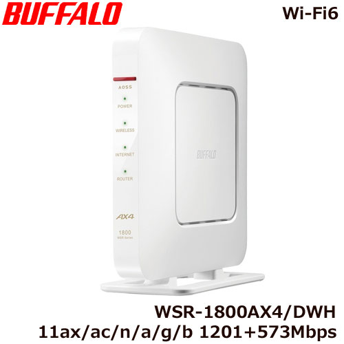 バッファロー WSR-1800AX4/DWH