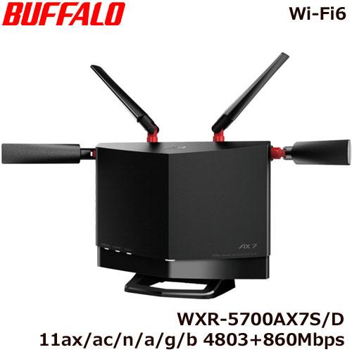 バッファロー WXR-5700AX7S/D