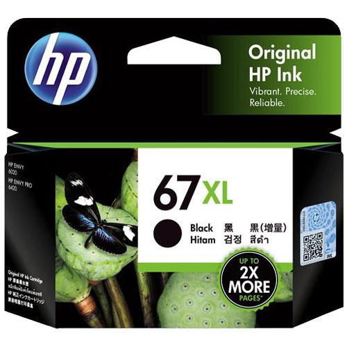 HP 3YM57AA [HP 67XL インクカートリッジ 黒]