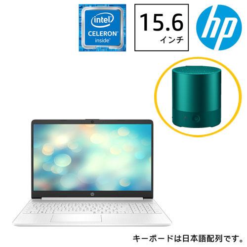 HP ★特典付!スピーカープレゼント★3C756PA-AAAA [HP 15s-fq1000 (Cel 4GB SSD128GB 15.6FHD W10H64)]