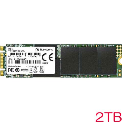 TS2TMTS830S [2TB SSD MTS830S M.2 Type 2280 SATA-III DDR3キャッシュ 3D TLC NAND 5年保証]