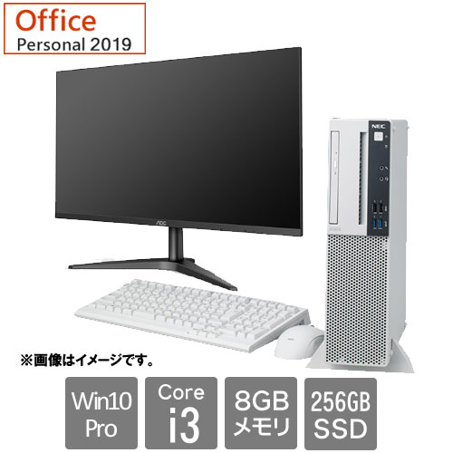 NEC ★特価★23.8型液晶セット★Mate PC-MRL36LZ6ACZ5 [ML(i3 8GB 256 マルチ Per19 Win10P)]