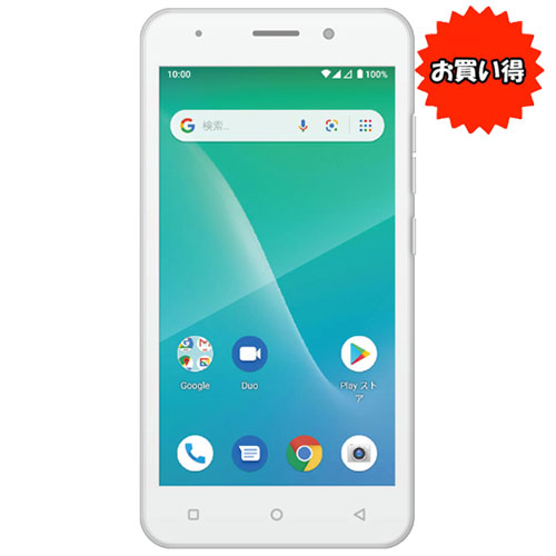 geanee ★台数限定特価★ADP-503G/WH [Android10.0 ホワイト 5インチ スマートフォン]