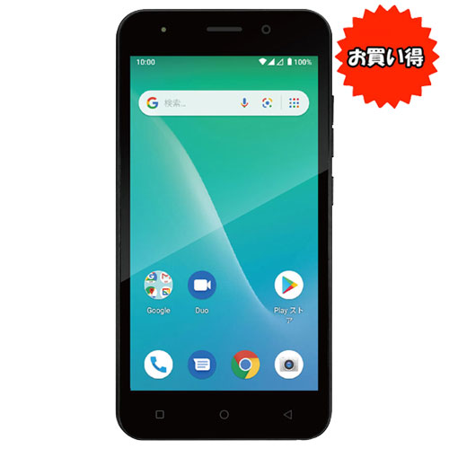 geanee ★台数限定特価★ADP-503G/BK [Android10.0 ブラック 5インチ スマートフォン]