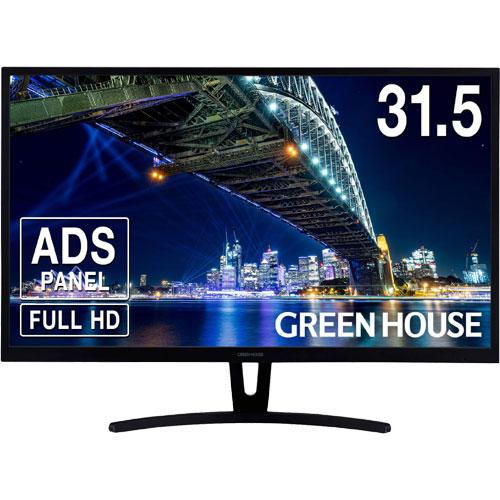 グリーンハウス GH-LCW32A-BK [32型ワイドカラー液晶ディスプレイ ADS ブラック]