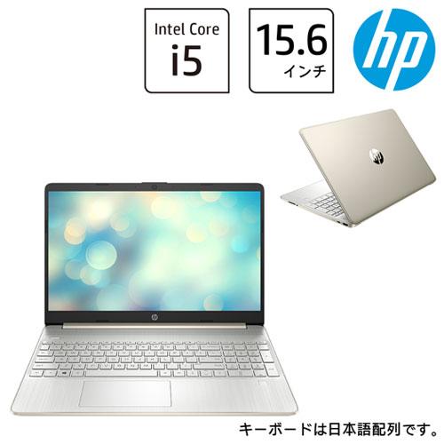 HP ★Bluetoothマウスプレゼント★一押し★206P5PA-AAAA [HP 15s-fq1000(i5 8GB 256GB 15.6FHD 指紋 MGD)]