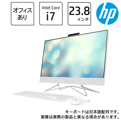 HP 180Q3AA-AAAB [HP 24-df0000 AiO G1モデル(i7 16GB 256GB+2TB GeForce MX330 H&B 2019)]