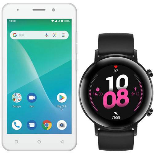 ★スマートウォッチセットNB★ADP-503G/WH [Android10.0 ホワイト 5インチ スマートフォン]