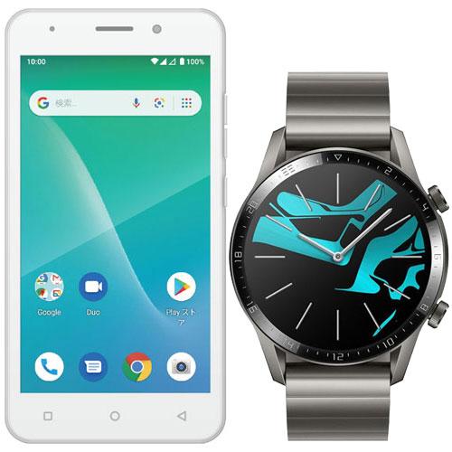 ★スマートウォッチセットTG★ADP-503G/WH [Android10.0 ホワイト 5インチ スマートフォン]