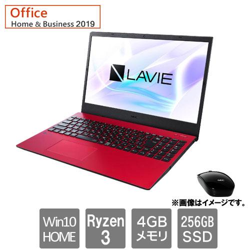 NEC PC-N1535AAR [LAVIE N15 - N1535/AAR (Ryzen 3 4GB SSD256GB Win10Home64 15.6FHD H&B2019 カームレッド)]