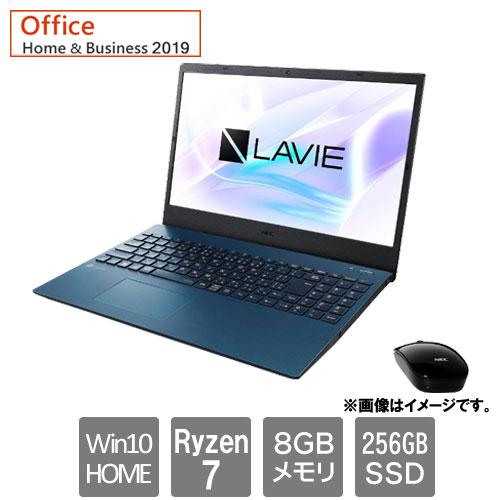 NEC PC-N1565AAL [LAVIE N15 - N1565/AAL ネイビーブルー]