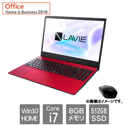 NEC PC-N1575AAR [LAVIE N15 - N1575/AAR (Core i7 8GB SSD512GB Win10Home64 15.6FHD H&B2019 カームレッド)]