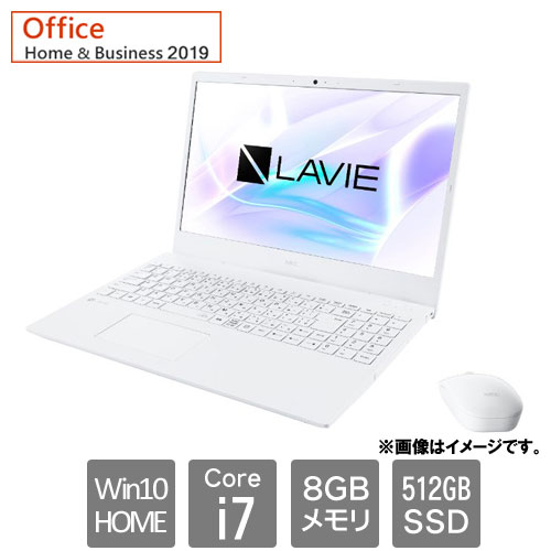 NEC PC-N1575AAW [LAVIE N15 - N1575/AAW (Corei7 8GB SSD512GB Win10Home64 15.6FHD H&B2019 パールホワイト)]