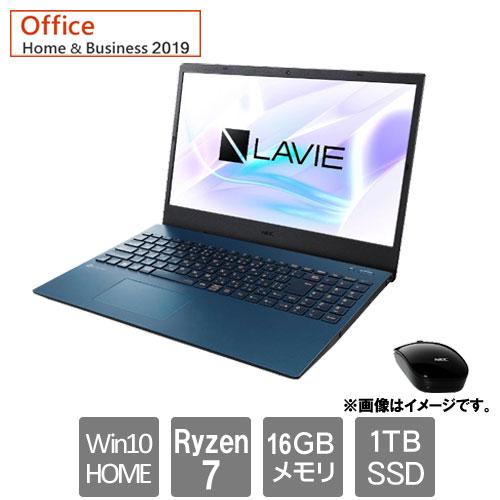 NEC PC-N1585AAL [LAVIE N15 - N1585/AAL (Ryzen 7 16GB SSD1TB Win10Home64 15.6FHD H&B2019 ネイビーブルー)]