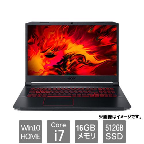 エイサー Nitro 5 [AN517-52-A76Y5T (Core i7-10750H 16GB SSD512GB Win10Home64 17.3FHD ブラック)]