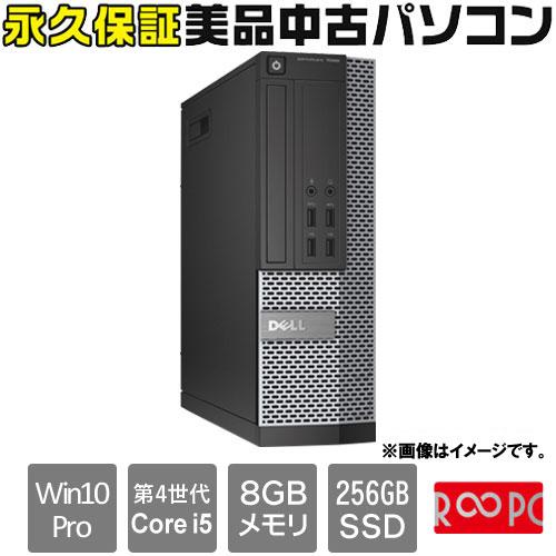Dell OPTIPLEX7020