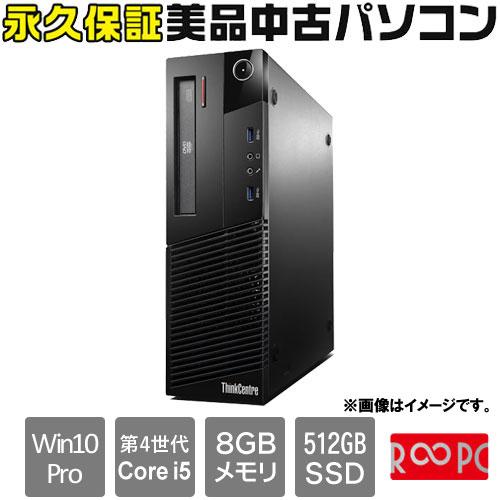 レノボ・ジャパン 10A8A06K00