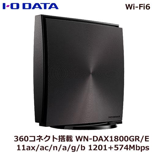 アイオーデータ WN-DAX1800GR/E
