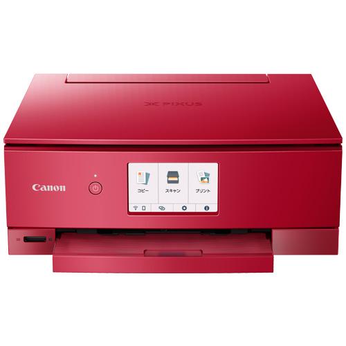キヤノン PIXUS TS8430RD [インクジェット複合機 TS8430 RED ]