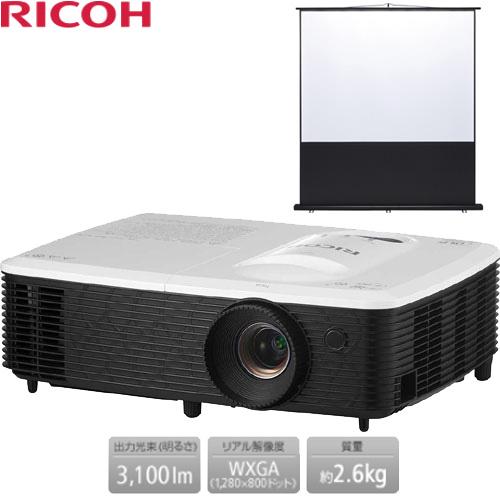 リコー ★80型スクリーンセット★プロジェクター RICOH PJ WX2440