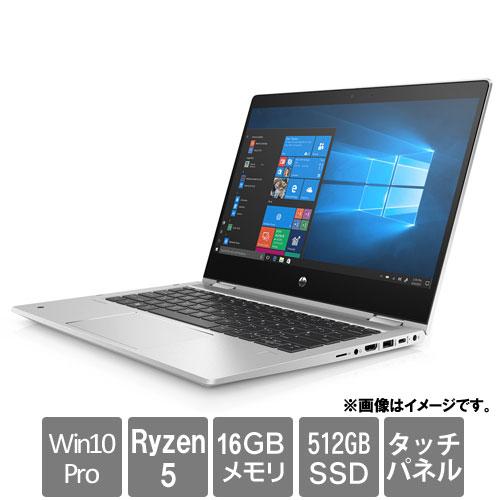 HP 1M8Y9PA#ABJ [x435G7 R5-4500U/T13F/16/S512/W10P/c]