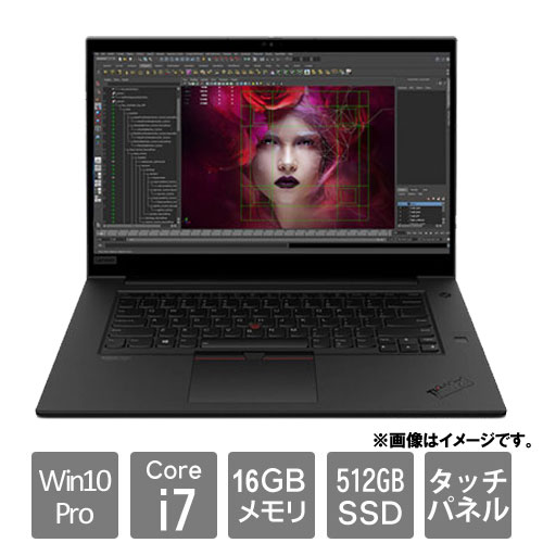 レノボ・ジャパン Mobile Workstation P 20TJ001JJP [ThinkPad P1 (Core i7 16GB SSD512GB Win10Pro64 15.6FHD)]