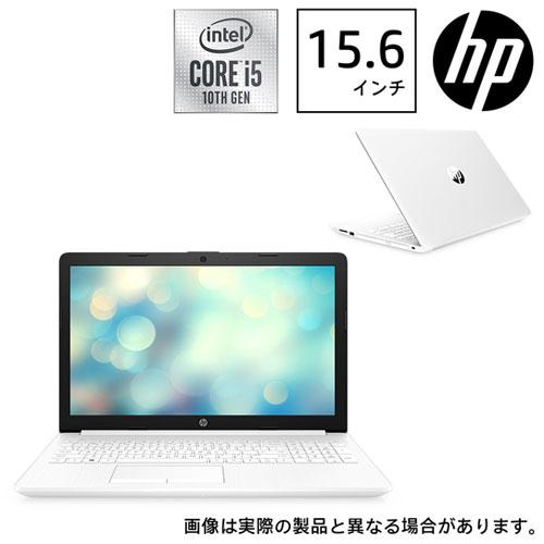 HP ★台数限定★Bluetoothマウスプレゼント★Z189PA-AAAA [HP 15s-fq1000 (i5 8GB 256GB 15.6FHD W10H)]
