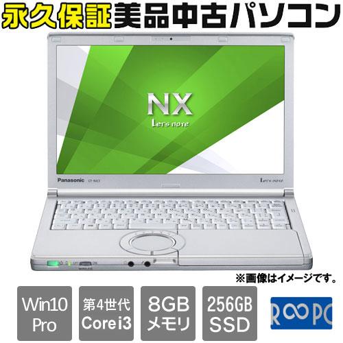 パナソニック CF-NX3RDJCS