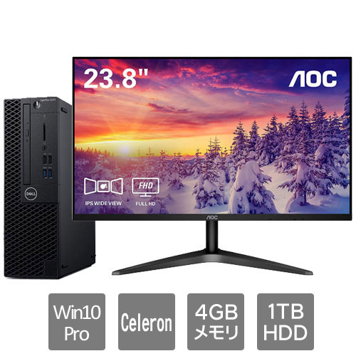 Dell DTOP059-001N1