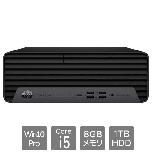 HP 235T2PA#ABJ [600G6SFF i5-10500/8/1Tw/P/VGA]